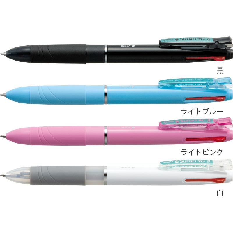 ゼブラ スラリ4C 0.5 4色ボールペン│名入れボールペン