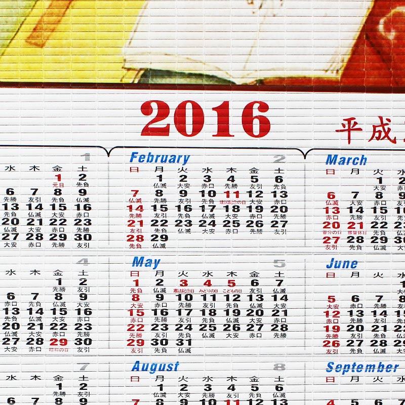 【2022年度は2021年6月より】掛け軸カレンダー 2021 牛A