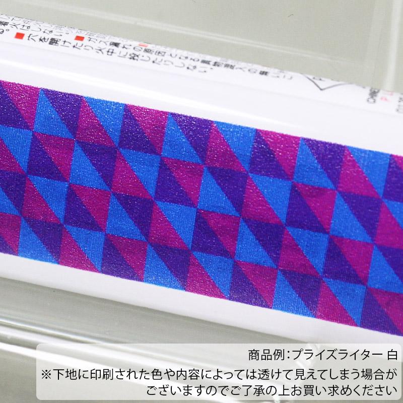 [re:ライター] スムースライター 白 500本