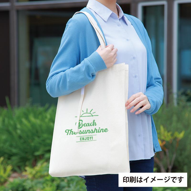 コットンレジ袋(Lサイズ)[A3程度/薄手/両マチ]│名入れエコバッグ