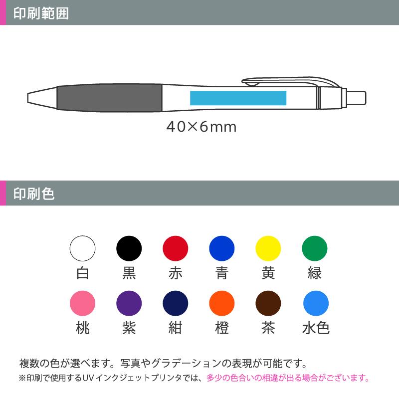 【白ピンクのみ(他販売終了)】ぺんてる ビクーニャエックス 白軸│名入れボールペン