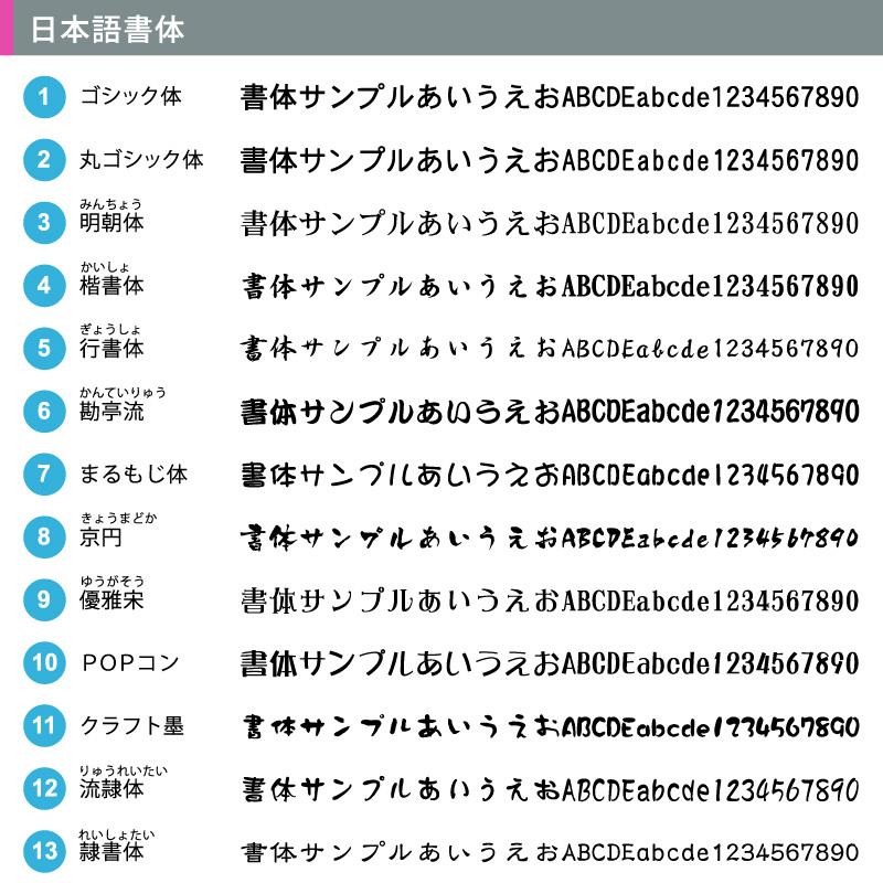 【最終便】カラークラフトメモ│名入れカレンダー