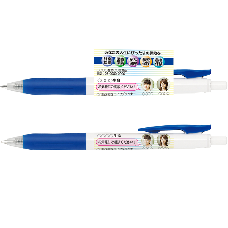 ゼブラ 360度転写印刷 彩り職人 サラサクリップ ホワイト軸 0.5│名入れボールペン