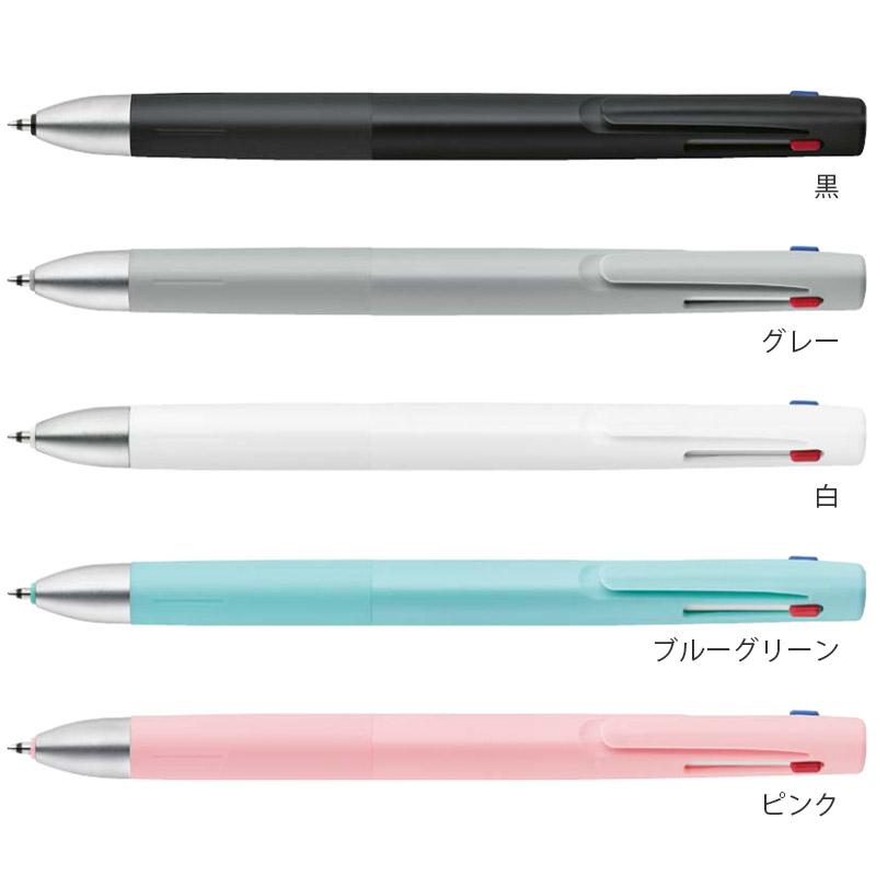 ゼブラ ブレン3C 0.7 3色ボールペン│名入れボールペン
