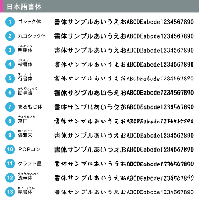 ジャンボ3色文字│名入れカレンダー