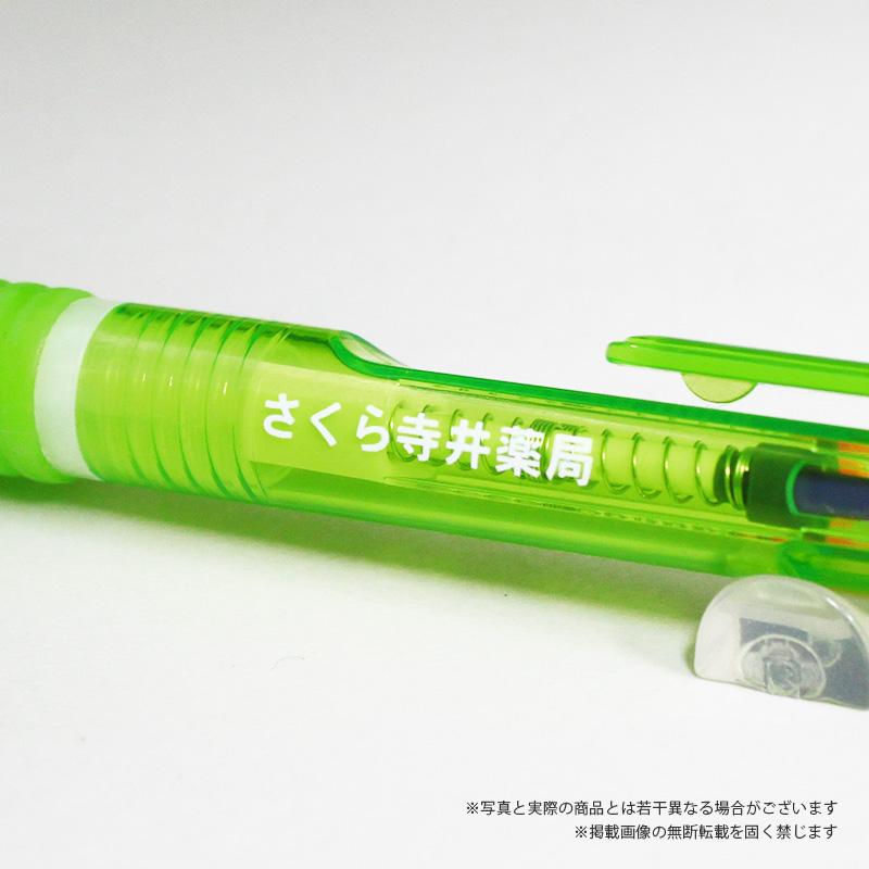 【販売終了】ツインシルキーボールペン 0.5 2色ボールペン│名入れボールペン