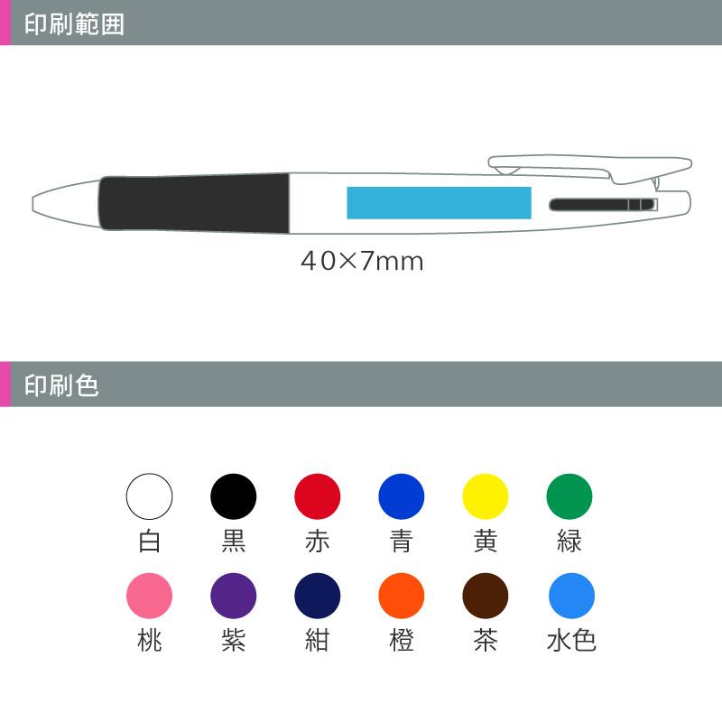 ゼブラ クリップオンG 2C 白軸 2色ボールペン│名入れボールペン