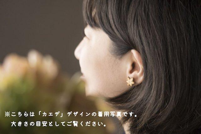 葉っぱのプチピアス・イヤリング