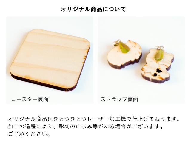 季節の小柄デザインコースター 選べる4種類