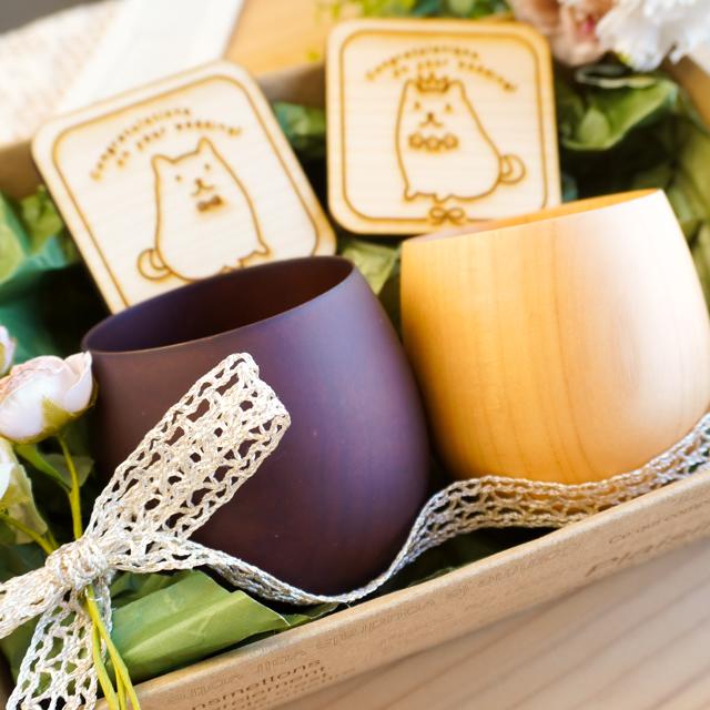 【ラッピング込み】結婚祝いコースターと木の湯のみペアギフトセット