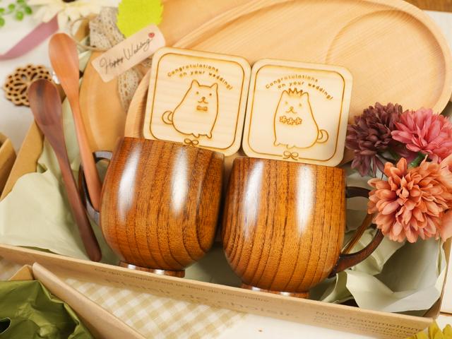 【送料・ラッピング込み】結婚祝いにおススメ!ふたりのカフェタイム8点セット