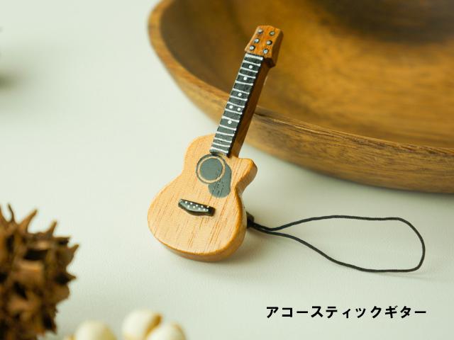 楽器のストラップ