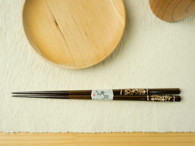 貝細工が美しい若狭塗の箸 「風雅 空蝉」黒箱入
