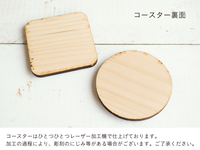 【母の日】木の食器ギフト ティータイム3点セット