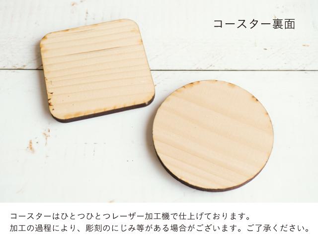 【父の日&母の日】木の食器ペアギフト 急須&トレイ付ティータイム9点セット コースターつき