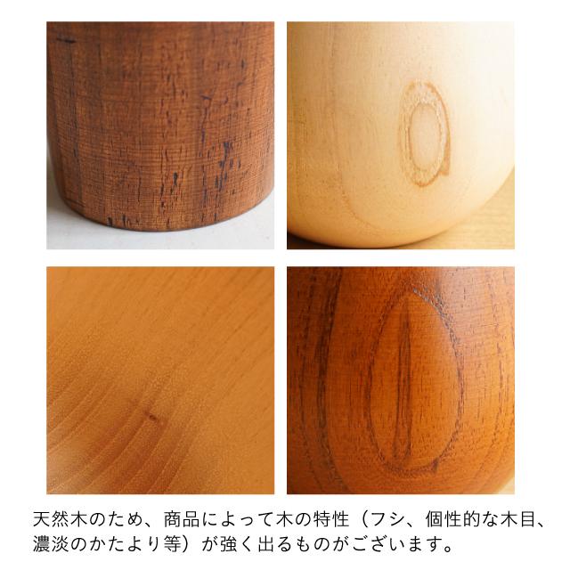 【ラッピング込み】木のコップと季節の小柄コースターペアギフトセット