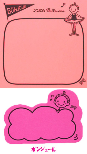 ひとことを添える際に!リトルバレリーナ・スティックメモ(付箋紙セット)【バレエ雑貨】