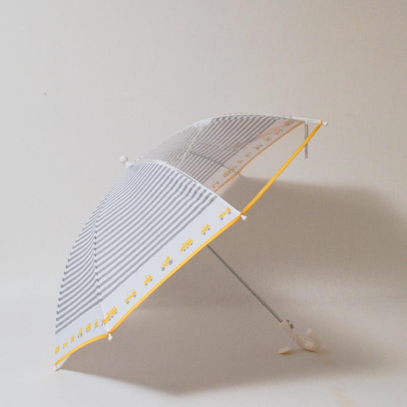 モービル2 傘50cm