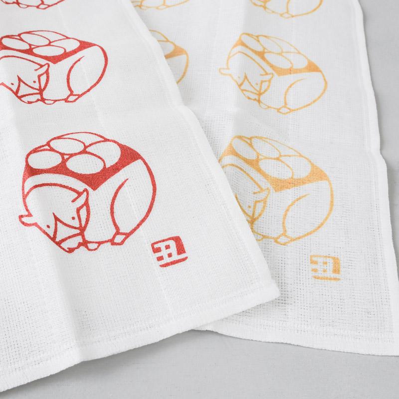 フキン 布巾(うし)