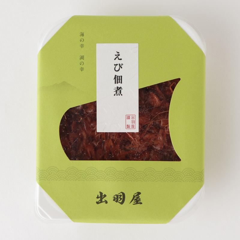 帆引せん えび佃煮(常温タイプ)