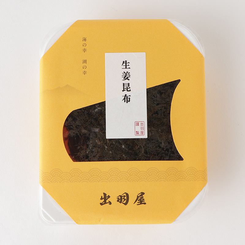帆引せん 生姜昆布(常温タイプ)