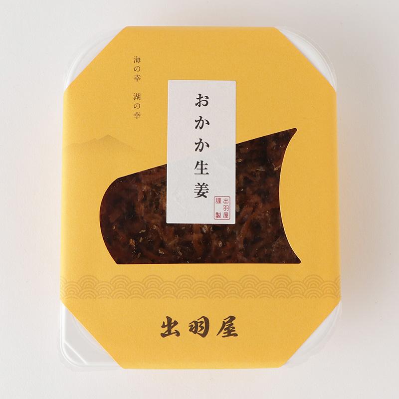 帆引せん おかか生姜(常温タイプ)