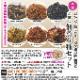 【期間限定】お試し 佃煮6種セット(消費税・送料別)