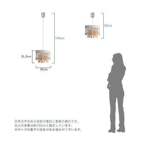 Gita pendant lamp ジータ ペンダントランプ