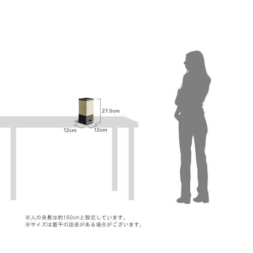 Tomosu small table lamp トモス スモール テーブルランプ