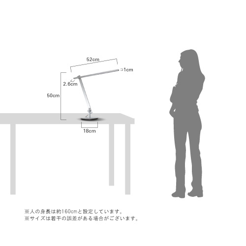 LED Sabel desk lamp LED サーベル デスクランプ