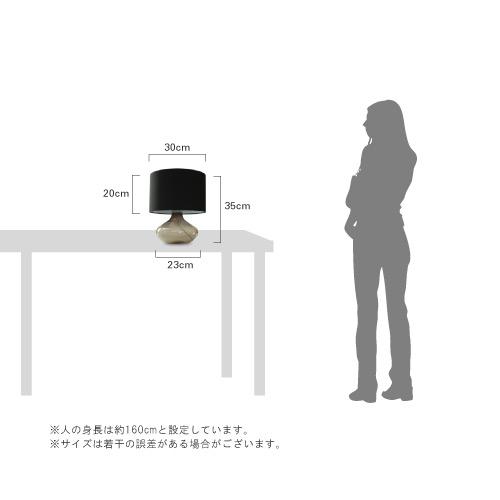 Acqua table lamp アクア テーブルランプ