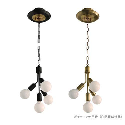 Mareno ceiling lamp マレーノ シーリングランプ