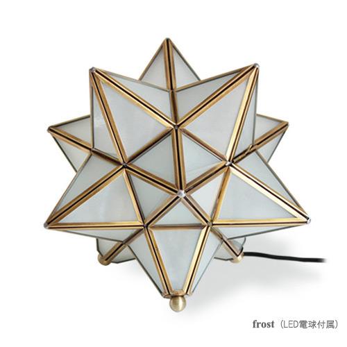 Etoile table lamp エトワール テーブルランプ