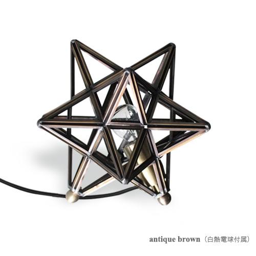 【NEW】Etoile small table lamp エトワール スモール テーブルランプ