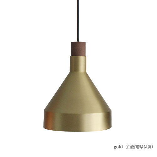 Camino S pendant lamp カミーノ S ペンダントランプ