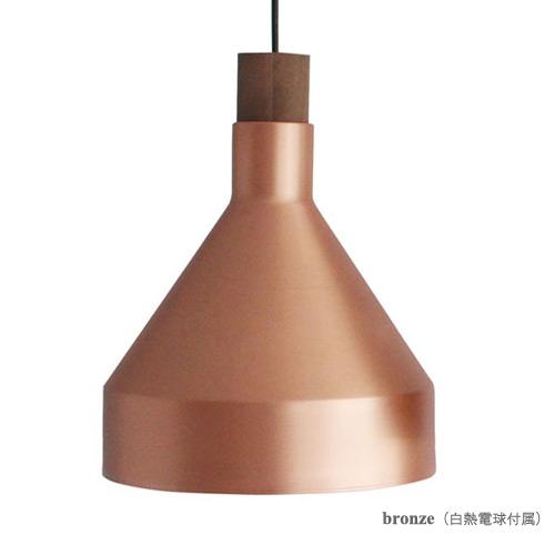 Camino L pendant lamp カミーノ L ペンダントランプ
