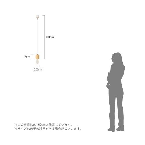 Nude pendant lamp ヌード ペンダントランプ