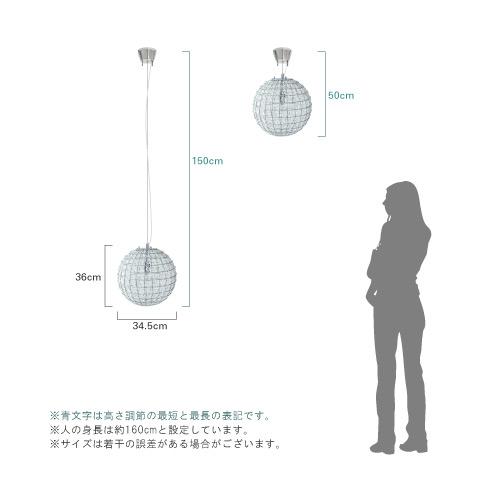 Bigiu chandelier ビジュ シャンデリア