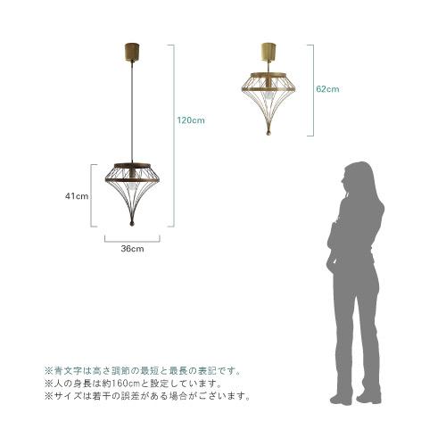 Stazione pendant lamp スタツィオーネ ペンダントランプ