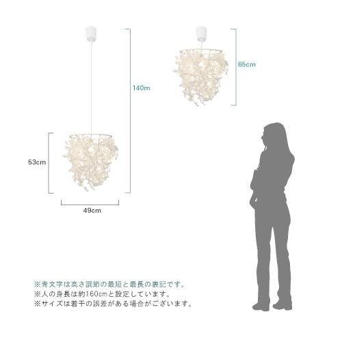 Paper-Foresti pendant lamp ペーパーフォレスティ ペンダントランプ