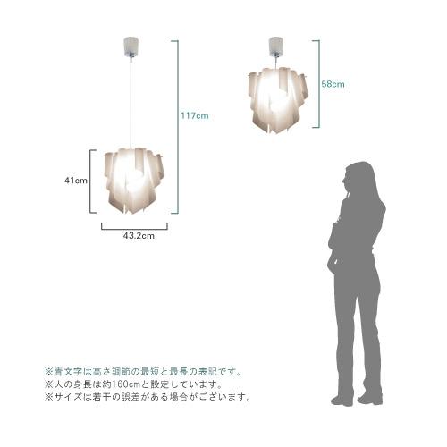 Auro M pendant lamp アウロ M ペンダントランプ