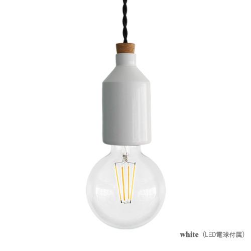 Concone pendant lamp コンコーネ ペンダントランプ