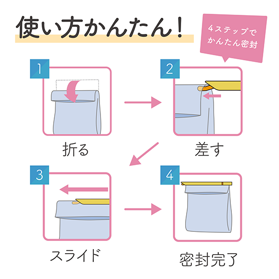 レギュラーカラーセット(8本入り)