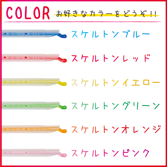 選べるセット(2-5号/10本)