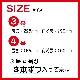 おまかせセット(3-4号/6本)