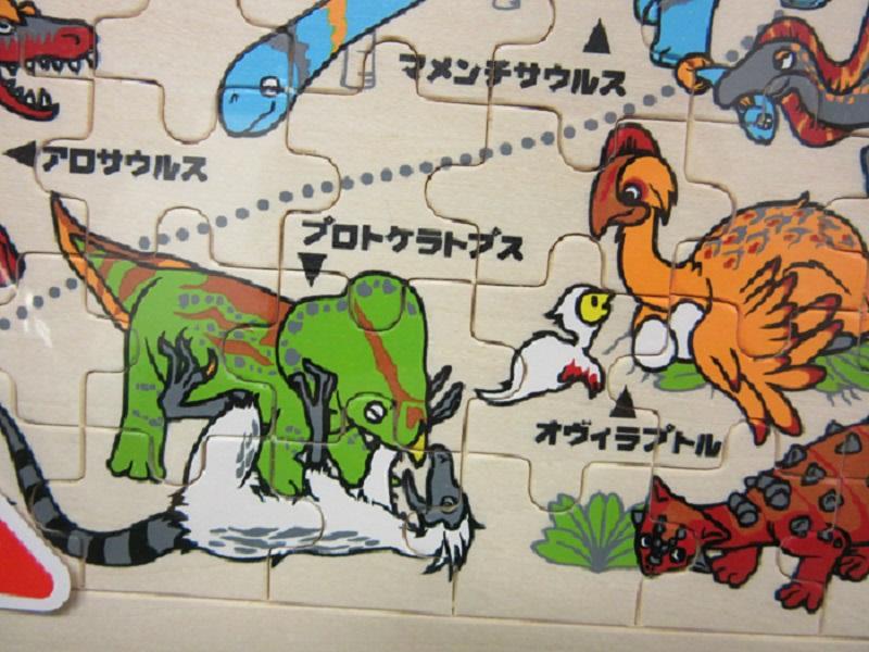 木製知育パズル(恐竜)