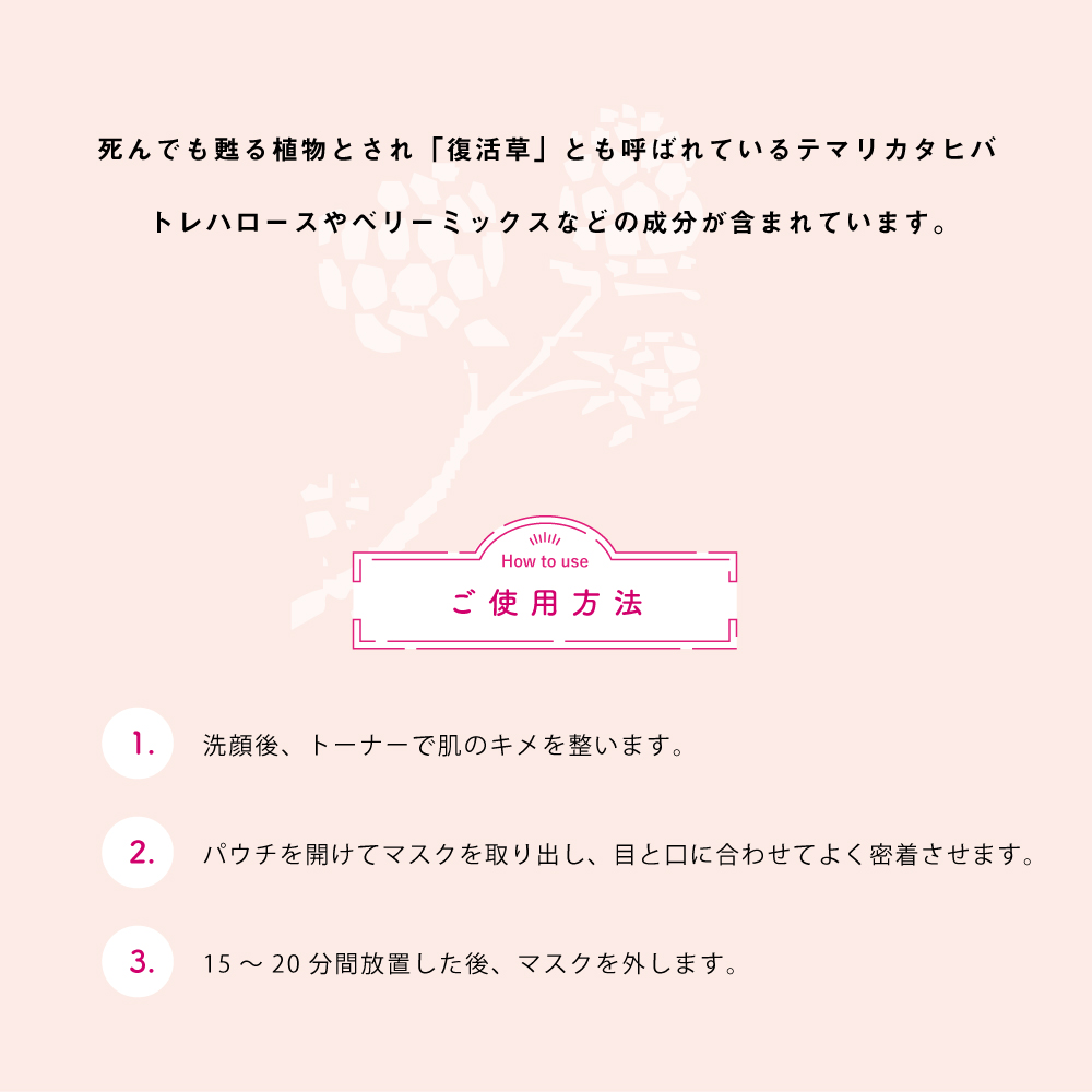 【韓国コスメ】PETITFEE RESURRECTION PLANT スージングジェルマスク