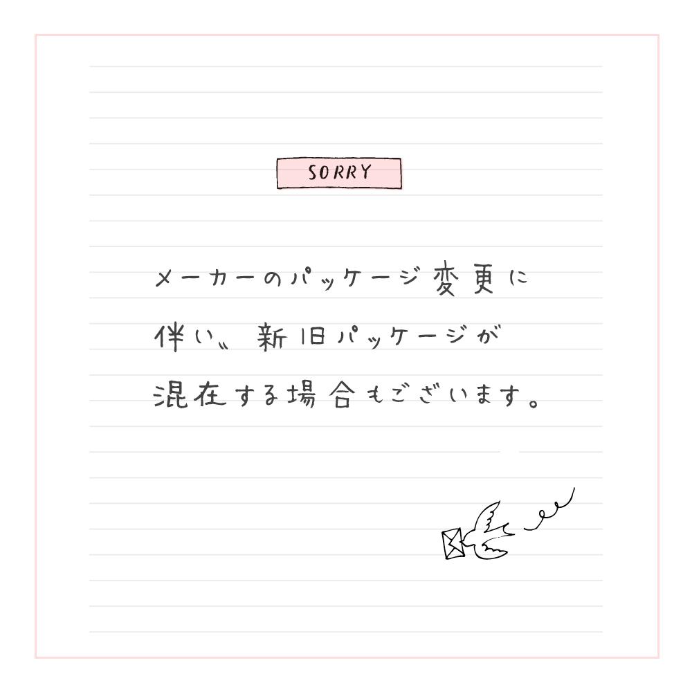 【韓国コスメ ジェルマスク】 koelf ジュエルハイドロゲルシリーズ 30g×5Pack NS Retail【送料無料】