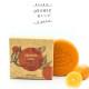 【100%ボタニカル】高級洗顔ソープ オーガニック精油2.5%高配合 ポルトガル生まれのラウンドソープ(ROUND SOAP) 50g 【送料無料】