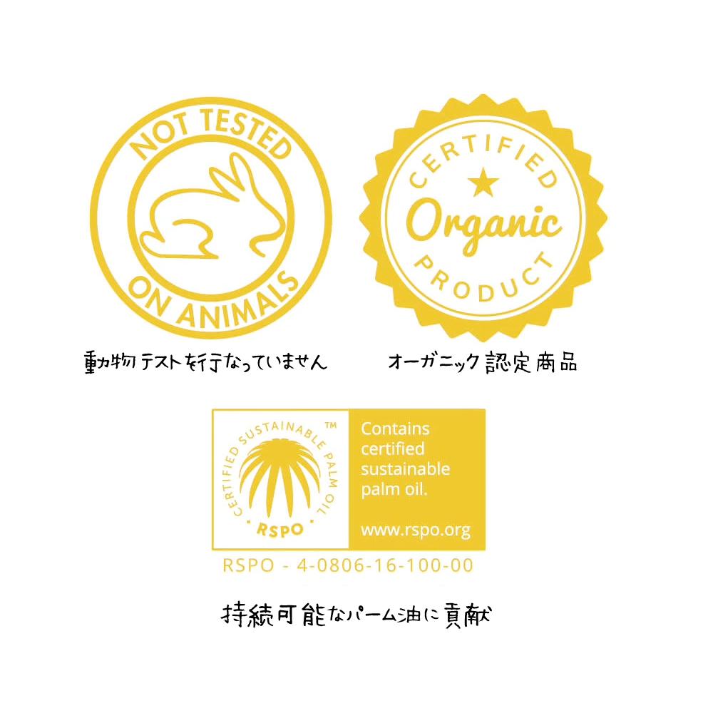 【100%ボタニカル】高級洗顔ソープ オーガニック精油2.5%高配合 ポルトガル生まれのスクエアソープ (SQUARE SOAP) 80g×1個【全品送料無料】